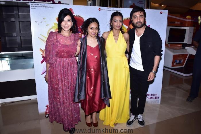 Radhika Apte - Bombairiya trailer launch-