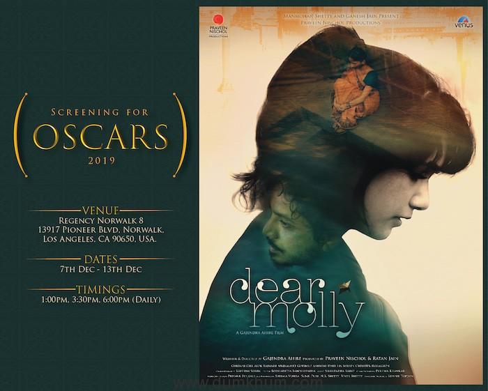 Oscar screening