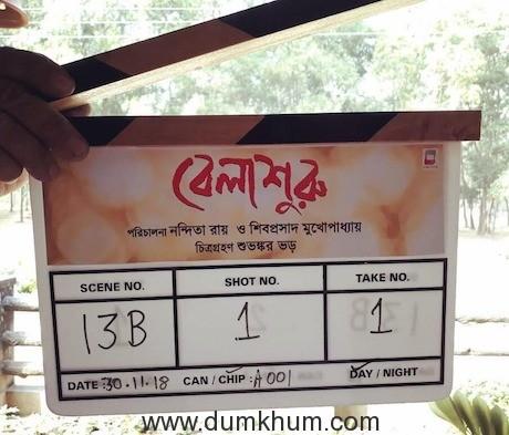 Power duo Nandita Roy & Shiboprosad Mukherjee kickstarts the shoot of their next, Belashuru-2