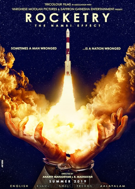 05-x-07_Rocketry-Hand-Standy_English