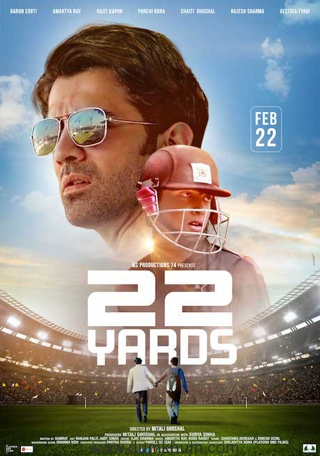 First look poster of 22 Yards is released