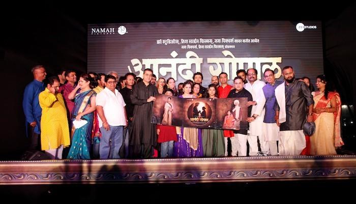 Zee Studios Presents 'Anandi Gopal'