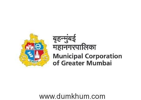 MCGM - Logo