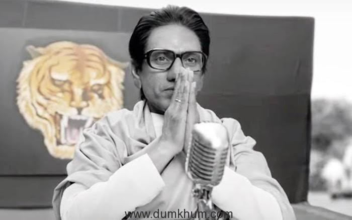 Nawaz- Biopic on Bal Thackeray -