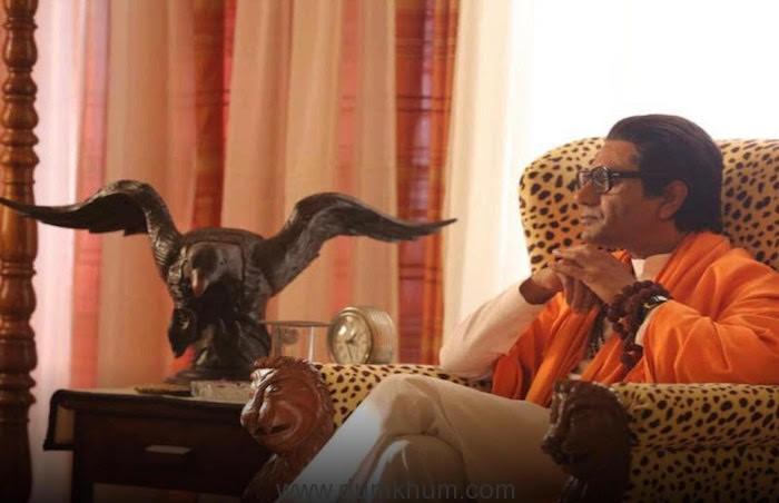 Nawaz- Biopic on Bal Thackeray
