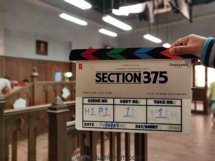 Section 375 muharat (2)