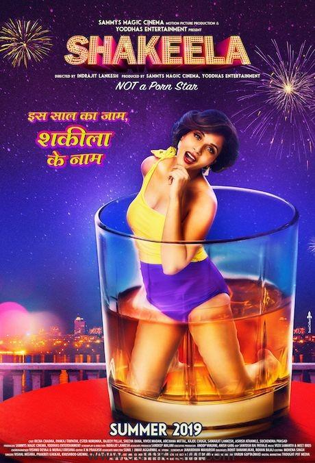 Shakeela New year Poster