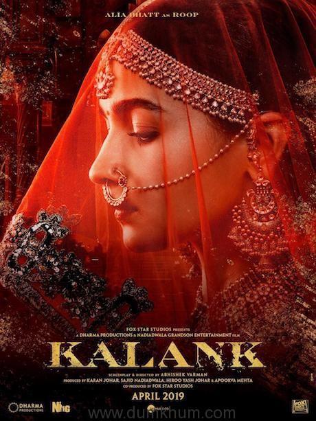 Alia Bhatt - Kalank