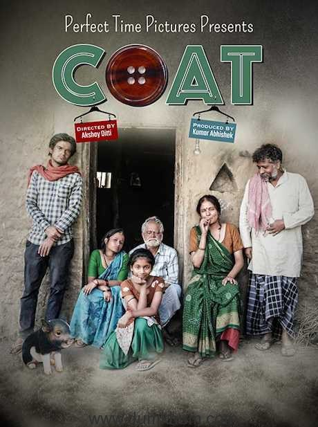 Coat First Look Out! Starring Sanjay Mishra and Vivaan Shah