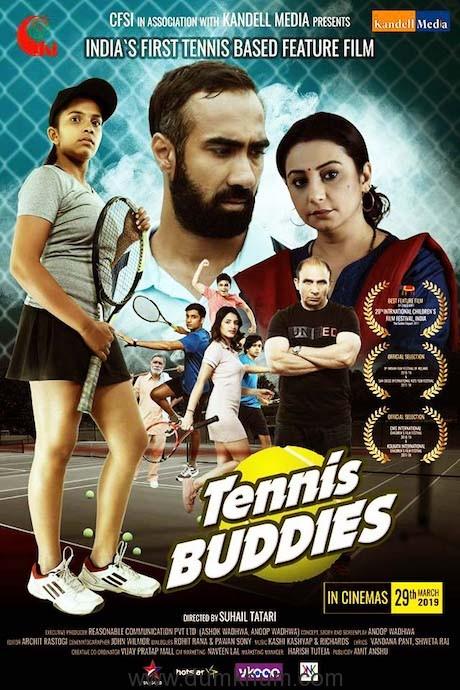 Dakshata Patel debuts in Tennis Buddies. - Pic 6
