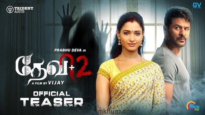 Prabhu Deva – Tamannaah Starrer Devi 2's Teaser Trends On YouTube