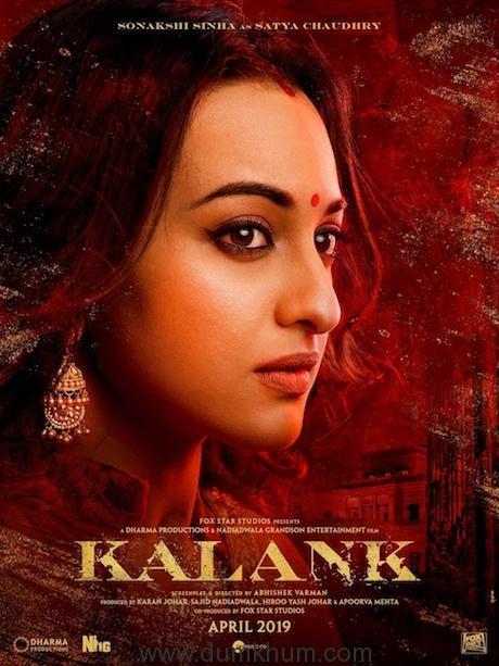 Sonakshi sinha - Kalank
