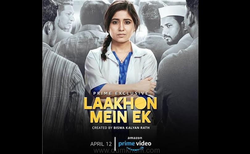 Lakhon Mein Ek 2