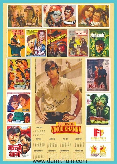 Bhora Bro's comes up with calendar to honour Vinod Khanna