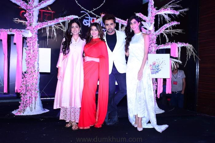 Cast of Bepanah Pyaarr Ishita Dutta, Aparna Dixit, Pearl V Puri and Devika Singh