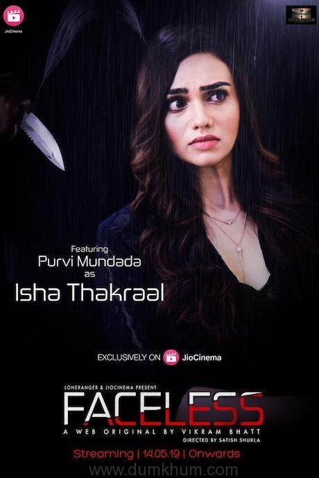 Faceless - Poster