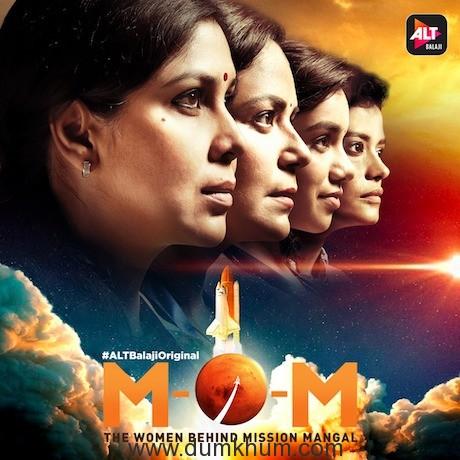 ALTBalaji's M.O.M Poster 1