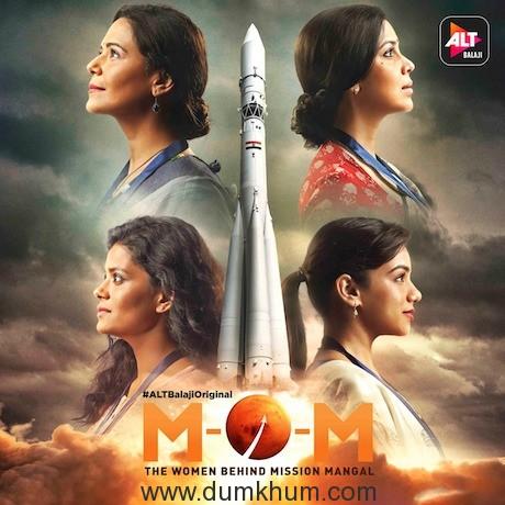 ALTBalaji's M.O.M Poster 2