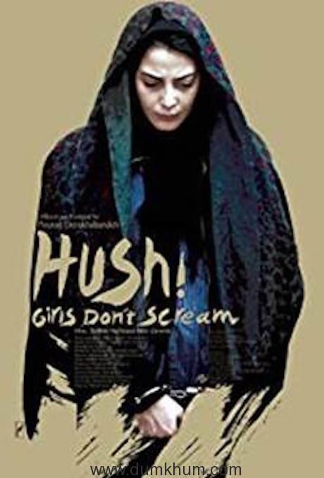 Hush ...