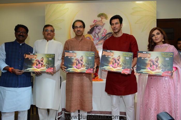 Shri Uddhav Thackeray extends his best wishes to the team of COLORS' Shrimad Bhagwat Mahapuran