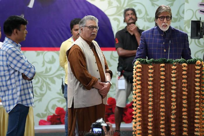 Amitabh Bachchan - Vikram Gokhale - 1
