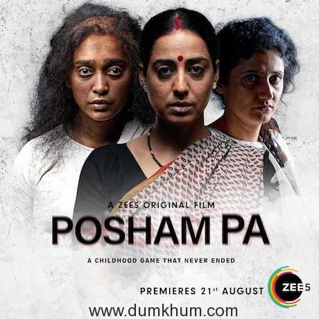 Posham Pa - Poster (1)