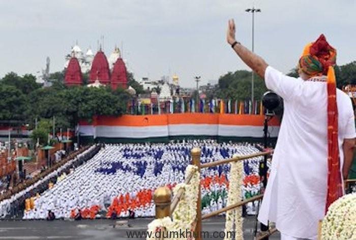 Prime Minister Shri Narendra Modi's address to the Nation -