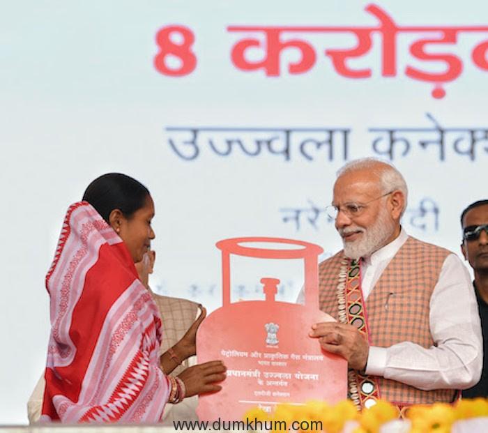 8 crore LPG connections under Pradhan Mantri Ujjwala Yojana - PM