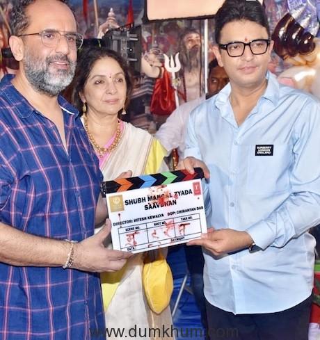 Anand L Rai, Bhushan Kumar, Ayushman Khurrana and Neena Gupta