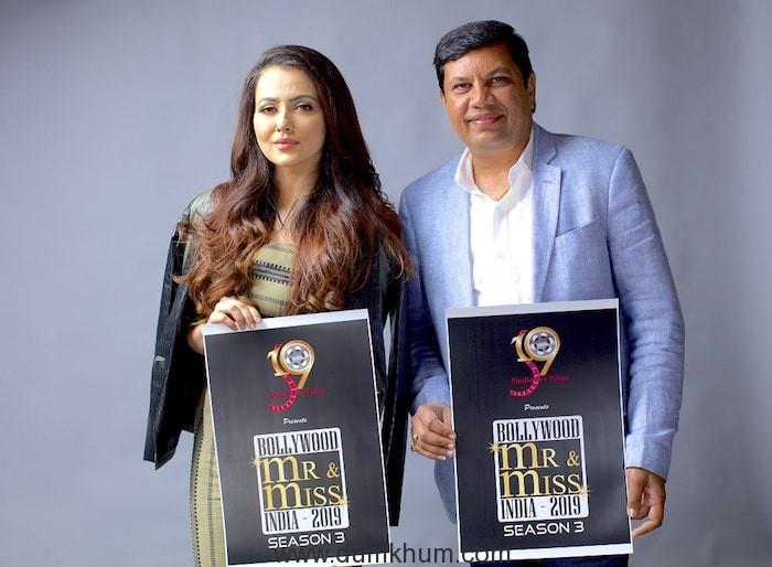 Actor Sana Khan &  Yash Ahlawat Kickstart 'Bollywood Mr & Miss India 2019' Season 03