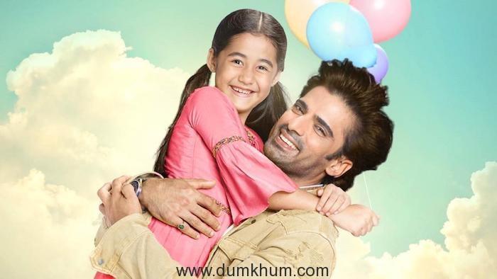 Kullfi (Aakriti Sharma) Sikander (Mohit Malik)