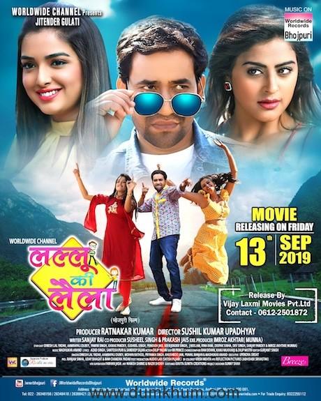 Lallu Ki Laila - Poster