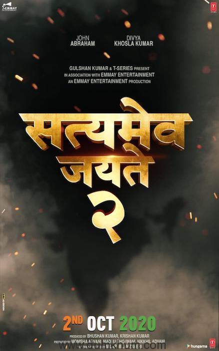 Satyamev Jayate 2 - Poster