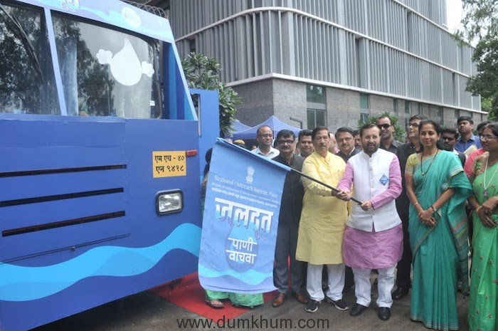 TRAVELLING EXHIBITION FLAGGED OFF BY I & B MINISTER-