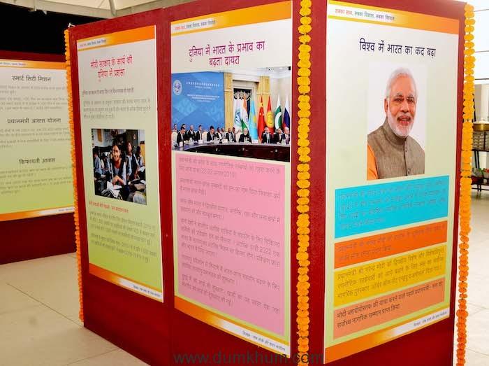 Union Minister Shri Nitin Gadkari on 100 Days of Modi Government-1