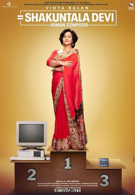 Vidya Balan - Shakuntala