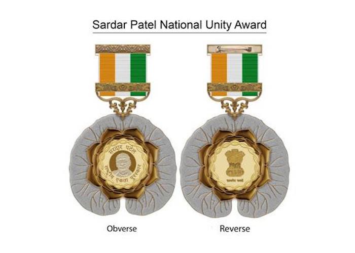 'Sardar Patel National Unity Award'