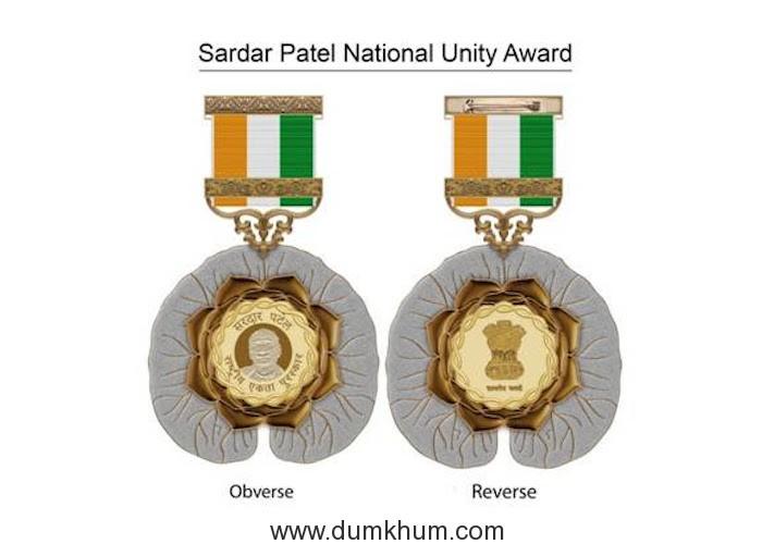 Sardar Patel National Unity Award-