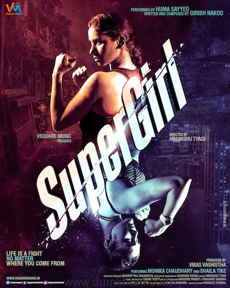 SuperGirl Poster1