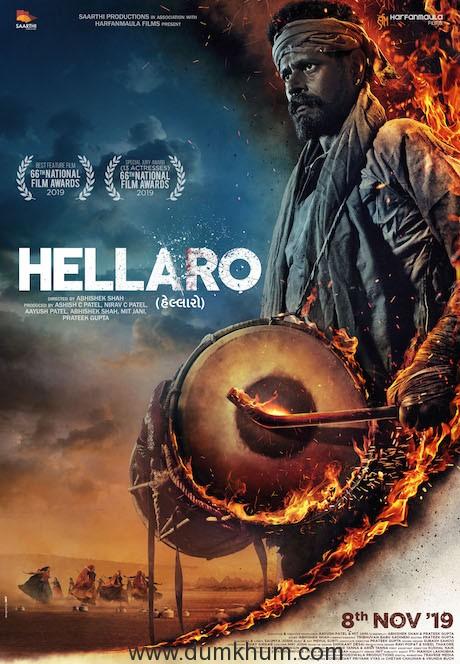 Hellaro-Poster.jpg