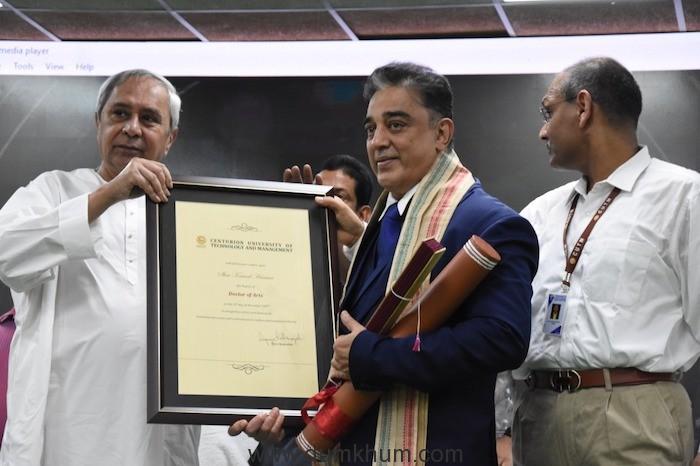 Kamal Haasan receives honorary Doctorate by CM Naveen Patnaik in Odisha