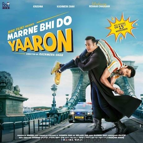 Marrne-Bhi-Do-Yaaron