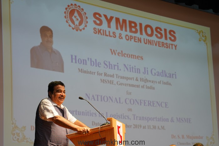 Shri Nitin Gadkari says that MSME adapt to the changes to become more efficient !