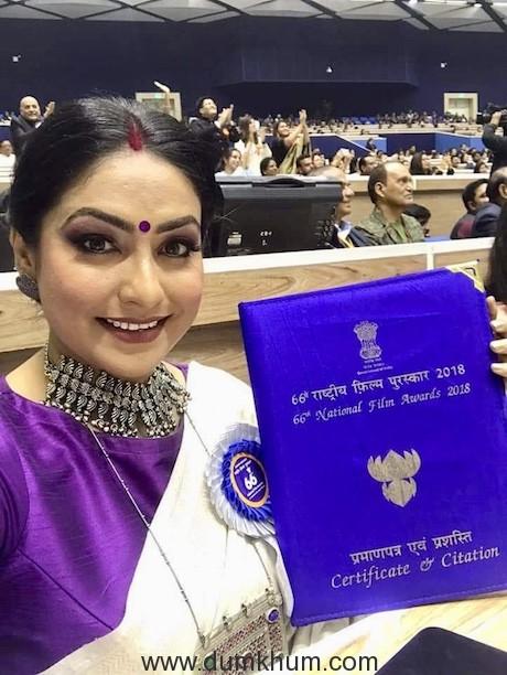 National Award Winning Actress Niilam Paanchal=