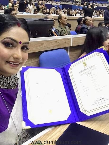 National Award Winning Actress Niilam Paanchal1