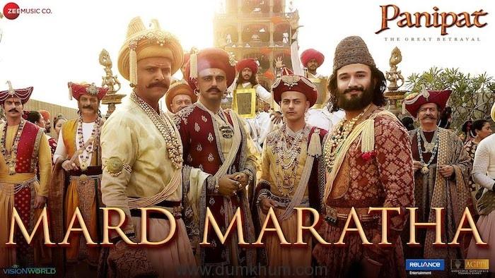 Panipat - Mard Maratha
