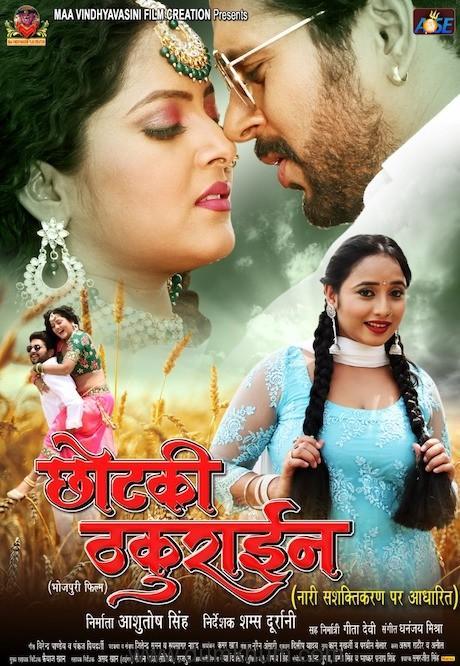 "Rani Chatterjee and Yash Kumar Starrer ""Chotki Thakurain"" to release shortly !"
