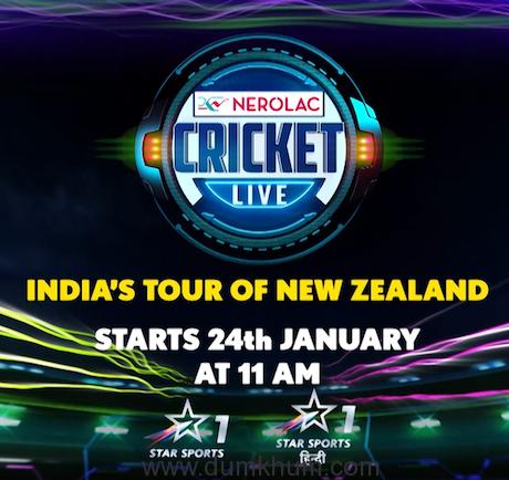 Nerolac Cricket Live