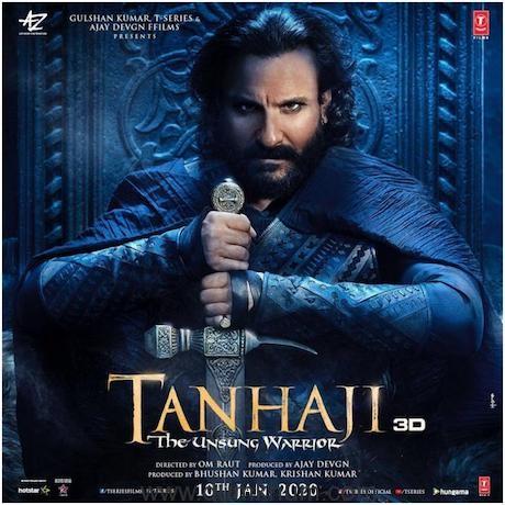 anhaji actor Saif Ali Khan his character Udaybhan Rathod
