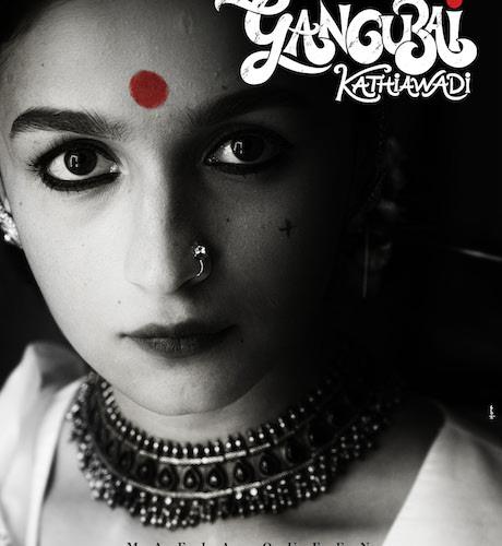 Alia Bhatt's first look out from Sanjay Leela Bhansali's Gangubai Kathiawadi